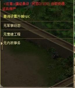绿色服新手指南3.jpg