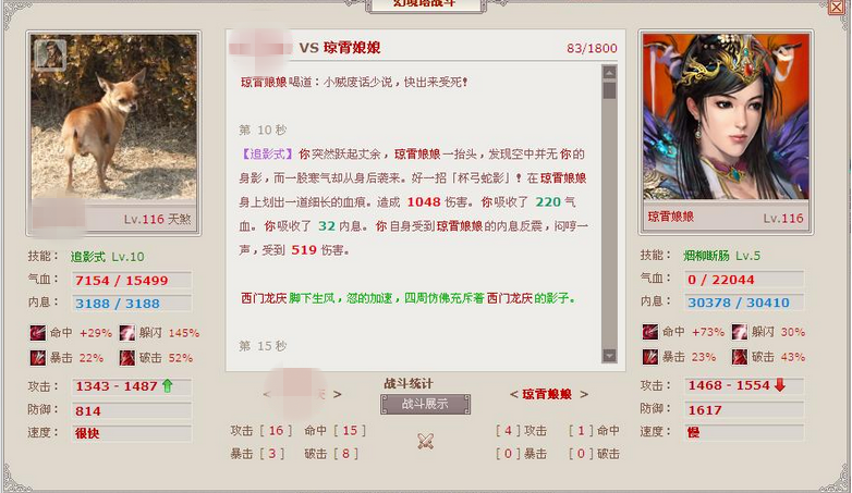 琼霄_副本.png