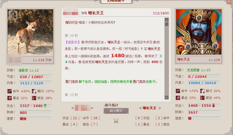 增长_副本.png