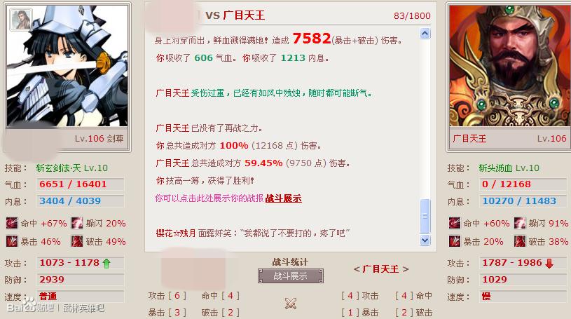 广目1_副本.png
