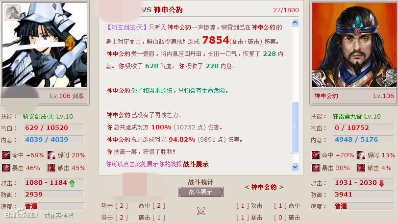 神申公豹_副本.png