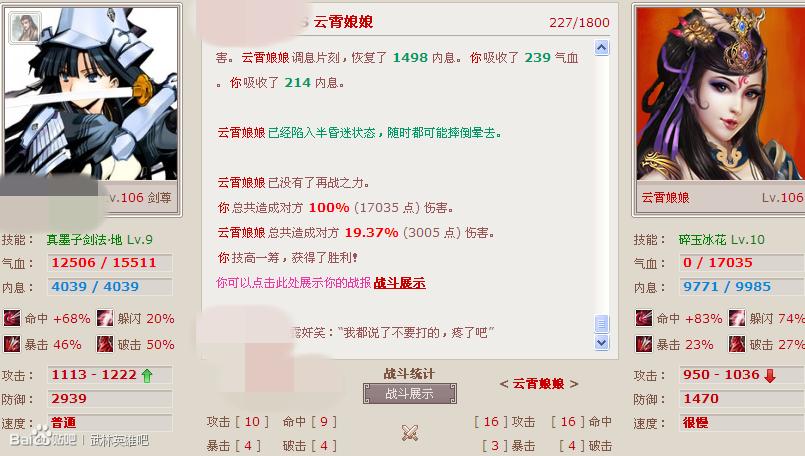 云霄1_副本.png