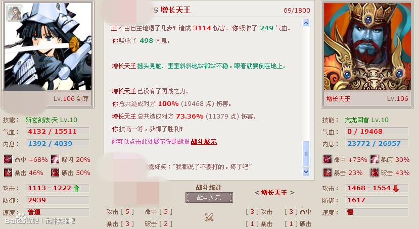 增长1_副本.png