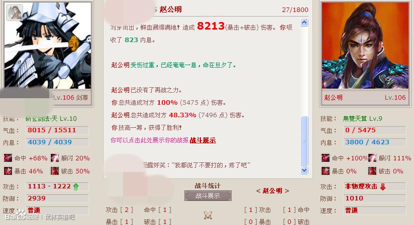 赵公明1_副本.png