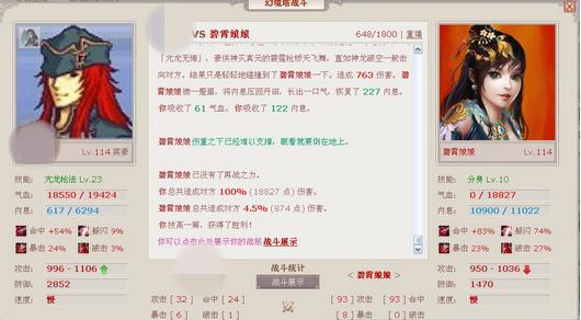 碧霄4_副本.png