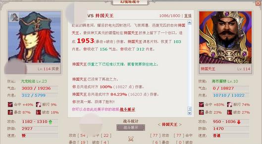 持国4_副本.png