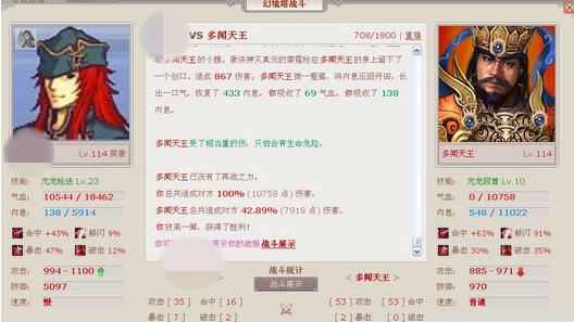 多闻4_副本.png