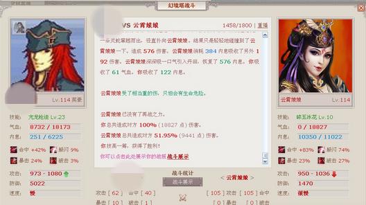 云霄4_副本.png