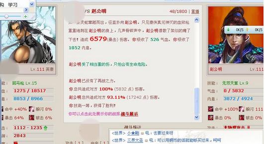 赵公明4_副本.png