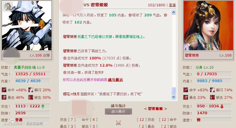 碧霄1_副本.png