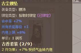 QQ截图20131009182007.png