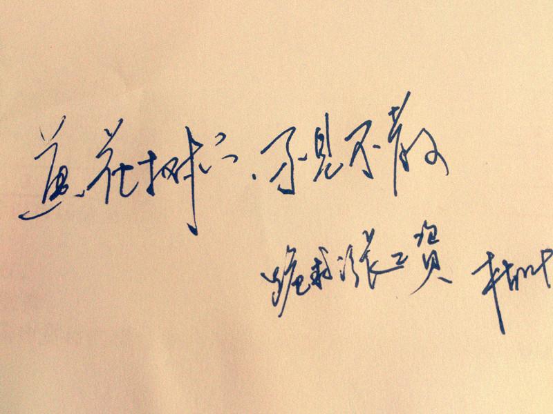 DSC_0087_副本.jpg