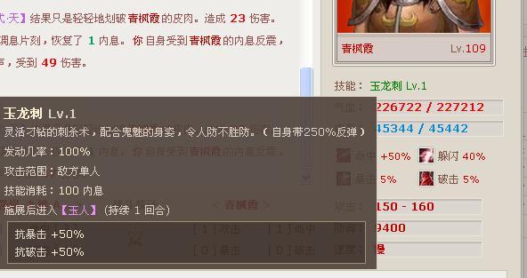 5号青枫霞.jpg