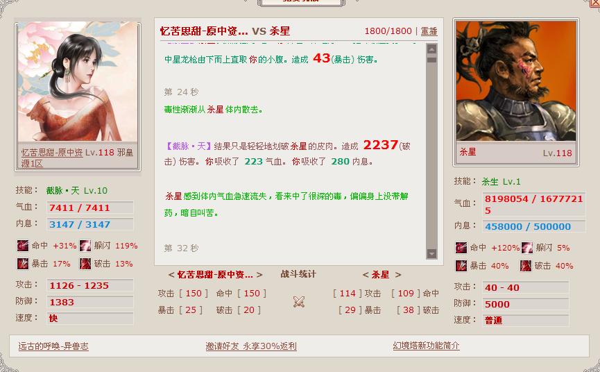 QQ截图20131120144317.png
