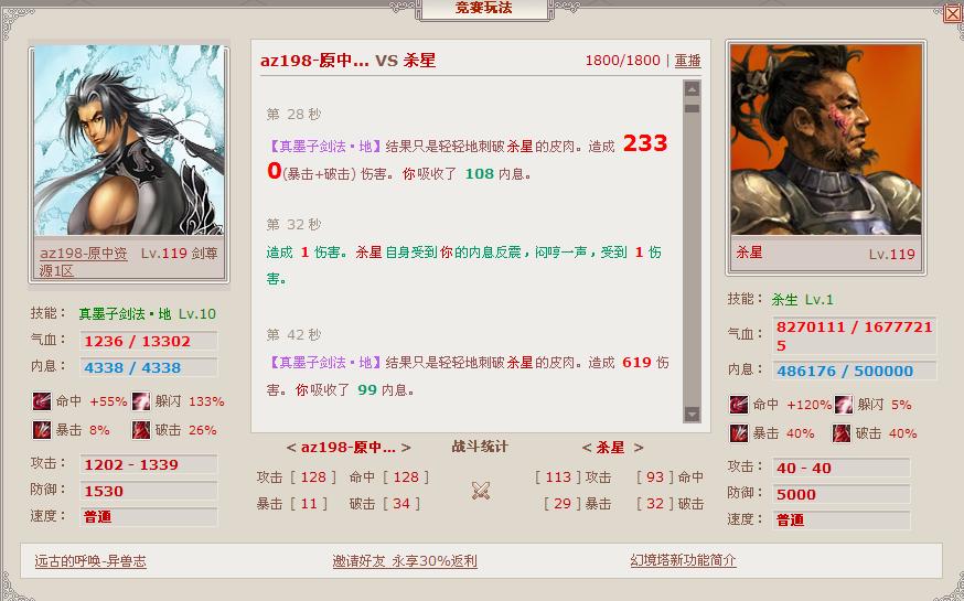 QQ截图20131120144625.png
