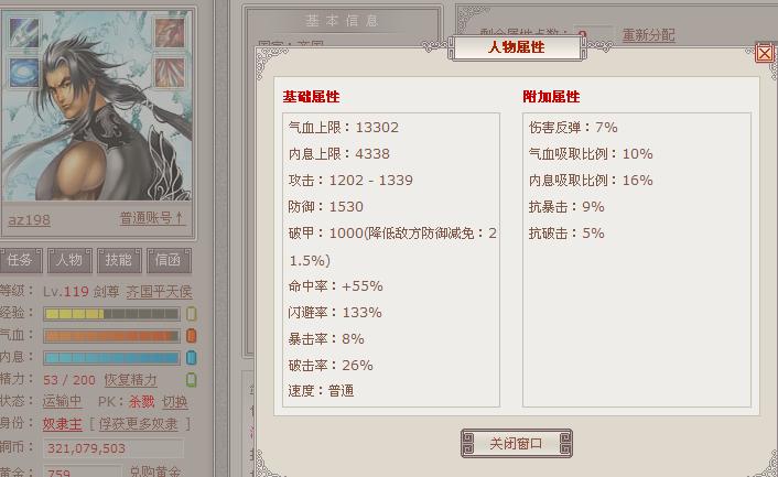 QQ截图20131120145023.png