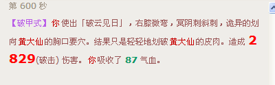 QQ截图20131126112209.png