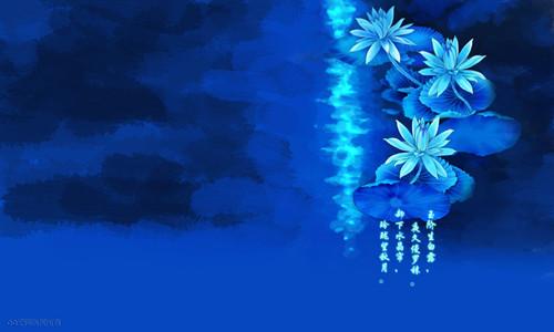 蓝色卷首_副本.jpg