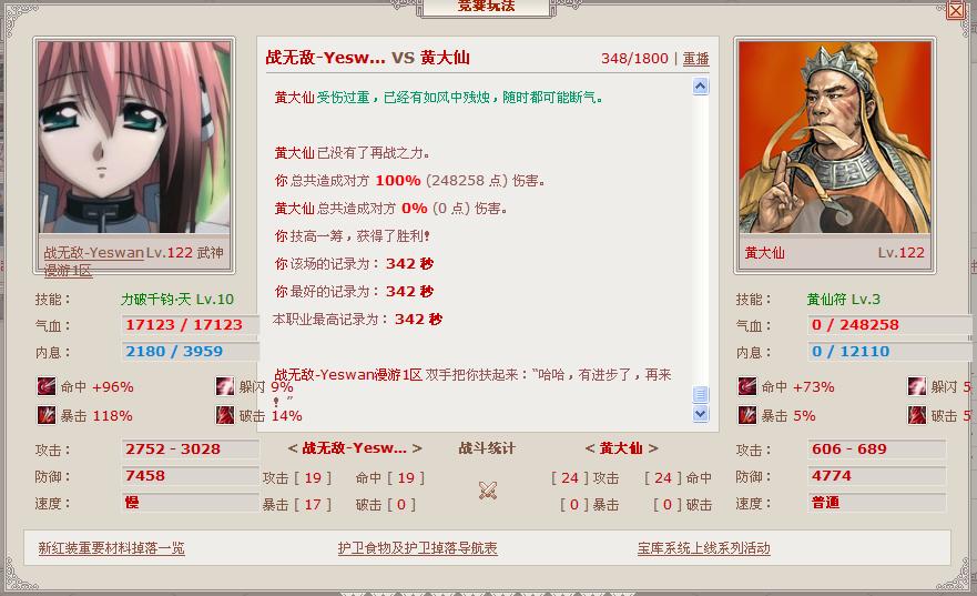 黄大仙.png