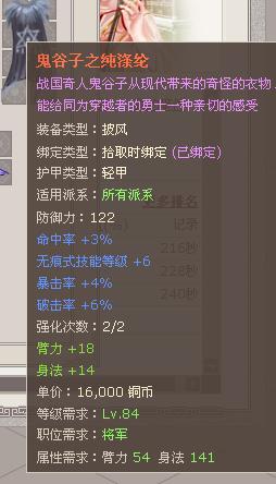 QQ截图20140117171502.png
