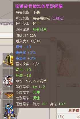 QQ截图20140117171551.png