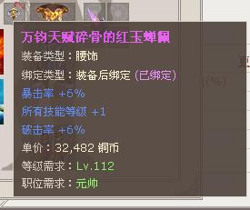 QQ截图20140117171627.png