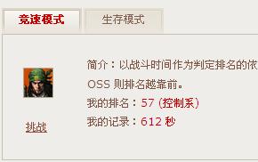 QQ截图20140117171657.png