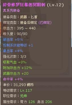 QQ图片20140117171434.jpg
