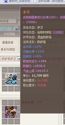 QQ图片20140323152400.jpg