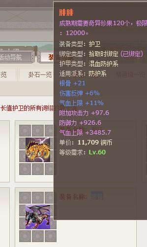 QQ图片20140323152821.jpg
