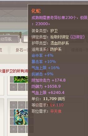 QQ图片20140323152914.jpg