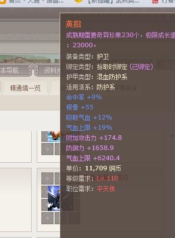 QQ图片20140323152955.jpg
