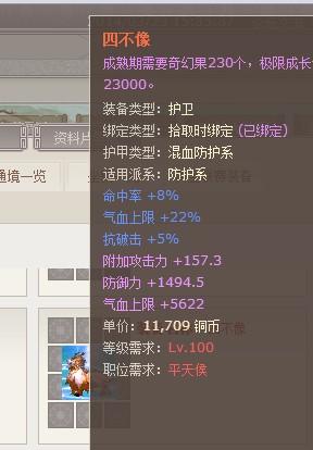 QQ图片20140323153547.jpg