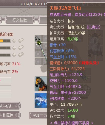 QQ图片20140323153917.jpg