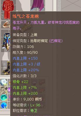QQ截图20140326185203.png