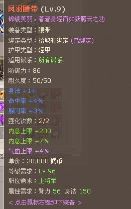 QQ截图20140326185230.png