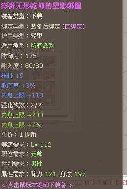 QQ截图20140326185242.png