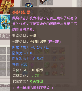 QQ截图20140326185307.png