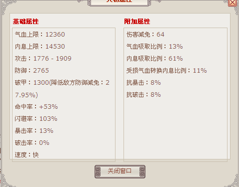 QQ截图20140326185354.png