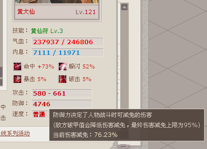 QQ截图20140326185503.png