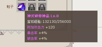 QQ截图20140401111958.png