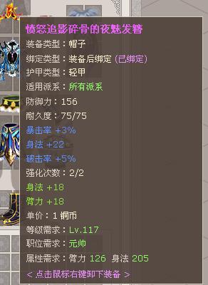 QQ截图20140401111939.png