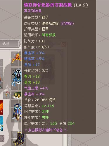 QQ截图20140401112819.png