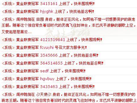 newscreen39443250.jpg