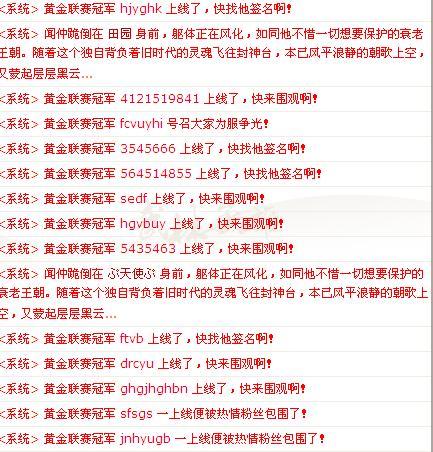 newscreen39468453.jpg