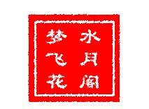 QQ图片20140516094810.jpg