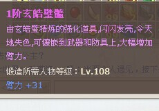 QQ图片20140813194327.jpg