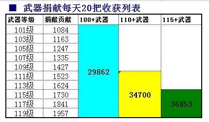 QQ图片20141016123737.jpg