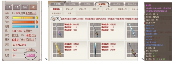 QQ图片20141118171144.png