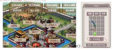 QQ图片20141118171617.png